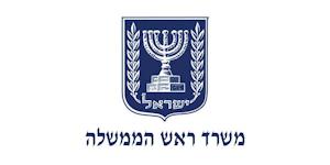 לוגו משרד ראש הממשלה